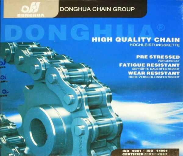 donghua_chain_box.jpg
